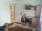 Фотография в Недвижимость Иногородний обмен  Отличная однокомнатная квартира, переделанная в Бердске 2430000