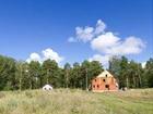 Фото в Недвижимость Земельные участки За Пашино, в коттеджном поселкеРодные просторы в Новосибирске 400000