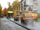 Увидеть фото Земельные участки Асфальтирование дорог в Новосибирске с компанией СДСУ-1 38458923 в Новосибирске