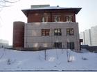 Фото в   продам незавершенное строительством здание в Новосибирске 0