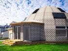 Фотография в Строительство и ремонт Строительство домов Представляем каркасы купольных домов для в Новосибирске 0