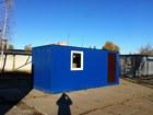 Новое изображение  Строительные и дачные бытовки изготовление и продажа в новосибирске 38757266 в Новосибирске