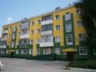 Фотография в Недвижимость Продажа квартир Продается квартира в тихом центре города в Новосибирске 1400000