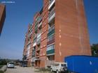 Просмотреть изображение Аренда жилья Сдам комнату в Бердске 38835288 в Новосибирске