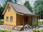 Смотреть фотографию  Строй Дом 38992183 в Новосибирске
