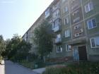 Новое фотографию  Сдам квартиру в Бердске 39041875 в Бердске