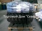 Просмотреть изображение Спецтехника Гусеница Газ-34039 39086109 в Новосибирске