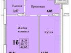 Изображение в Недвижимость Продажа квартир 1-но комнатная квартира в новом доме, под в Новосибирске 1939310
