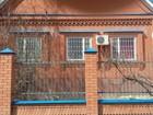 Свежее foto Иногородний обмен  Дом в г, Новокубанске на квартиру в Новосибирске 39682804 в Новосибирске