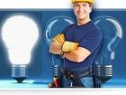 Скачать бесплатно изображение Электрика (услуги) Электрик, Услуги электрика Электрик на дом, Электрик дешево 40478233 в Новосибирске