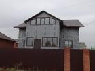 Предлагается к продаже дом для круглогодичного проживания в