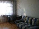 Сдается теплая и уютная однокомнатная квартира в центре горо