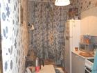 Смотреть фото  Сдам комнату ул, Урицкого 12 Железнодорожный район метро Площадь Ленина 46464521 в Новосибирске