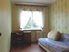 Увидеть foto  Сдается комната ул, Бориса Богаткова 241 Октябрьский район метро Золотая Нива 52887281 в Новосибирске