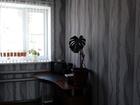Увидеть foto  Продам большой теплый дом 64596320 в Новосибирске
