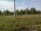 Просмотреть изображение Земельные участки Продам земельный участок в Искитимском районе 64914666 в Искитиме
