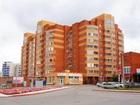 Скачать фотографию  Посуточно 1-комнатная в Академгородке 65487710 в Новосибирске