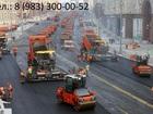 Свежее фото Другие строительные услуги Асфальтирование в Новосибирске 67742749 в Новосибирске