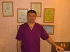 Уникальное фото Массаж Массаж лечебный антицеллюлитный спортивный 67860762 в Новосибирске