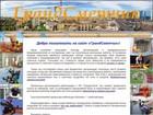Скачать бесплатно фото  Составление смет, Смета Новосибирск 67945761 в Новосибирске