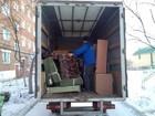 Новое изображение  переезды грузчики 3 х тоник 69059852 в Новосибирске