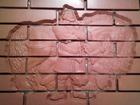 Смотреть изображение  Декор для кирпичной стены Барельеф Илья Муромец 69259424 в Новосибирске