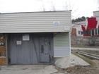 Новое фотографию  Сдам капитальный гараж в 3 минутах от остановки «Морской проспект», рядом с Гимназией №3, ГСК Авангард №183, Академгородок, верхняя зона, ул, Терешковой 19 к3 69484960 в Новосибирске