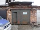 Новое изображение  Сдам абсолютно сухой гараж в ГСК Роща №483, Академгородок, за ИЯФ, ул, Будкера 7 к23, Звоните: т, 219-56-96 69574810 в Новосибирске