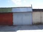 Увидеть foto  Продам капитальный гараж в ГСК Авангард №161, Академгородок, ВЗ, в 5 мин, от остановки «Морской проспект», Звоните: т, 299-75-58, 69651994 в Новосибирске