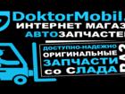 Смотреть фото  Антифриз STAREX красный (10кг,) 70573700 в Новосибирске