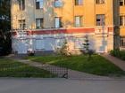 Смотреть фотографию  Продается торгово-офисное помещение (свободного назначения) - 168 м2 73407496 в Новосибирске