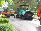 Смотреть фотографию  Асфальтирование строительство дорог 74745461 в Новосибирске
