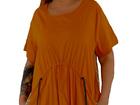 Просмотреть фотографию  Закажите женские платья оптом от BEZLO с доставкой в Томск, 76005770 в Томске