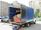 Просмотреть foto  Переезды грузчики перевозка пианино 76037947 в Новосибирске