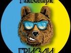 Уникальное фото  Подключение к Яндекс Такси 82590343 в Новосибирске