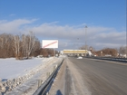 Смотреть изображение Свидетели, Очевидцы Ищу свидетелей ДТП, Новосибирск 18, 01, 2021  83401069 в Новосибирске