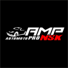PRO летнюю автодромную подготовку (продвинутый уровень)