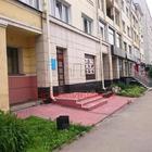Продажа универсального помещения 47,1 кв, м