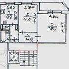 Продам 3-х комнатную квартиру-студию в отличном состоянии в