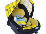 Автолюлька для детей от 0 до 13 кг (Аренда/ прокат) Группа0+ (до 13 кг), автокре