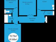 Продажа трехкомнатной квартиры в Чистой слободе Действительно продам 3-х комнатн