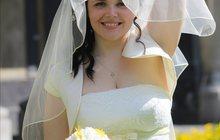 Свадебное платье Фея