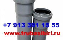 Купить трубу для внутренней, наружной НПВХ канализации