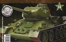 Коллекция журналов Собери танк Т34