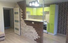 услуги по ремонту и отделке помещений и квартир