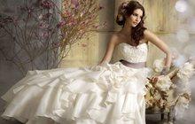 Шикарный свадебный салон с многолетним опытом работы