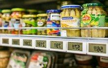 Магазин продуктов в собственности