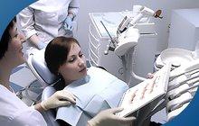 Стоматологическая клиника в жилом массиве