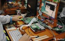 Специализированный сервисный центр Laptop
