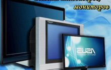 Ремонт телевизоров в мастерской